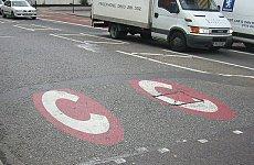 Boris Johnson Plans Congestion Charge Hike.