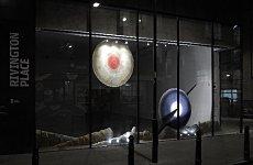 Japanese Folk Tale Art Installation. David Adkaye designed art gallery - Rivingt