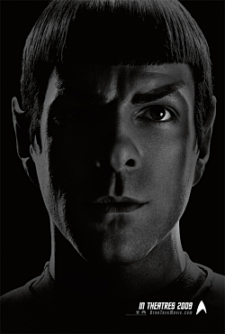 Star Trek. Copyright © 2008 Paramount Pictures. Star Trek and Related Marks and Logos are Trademarks of CBS Studios Inc. All Rights Reserved.