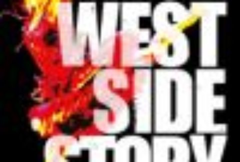 West Side Story: Birmingham, New Alexandra Theatre – London Theatre Tickets