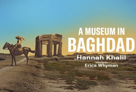 A Museum in Baghdad